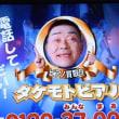 < 関西ローカルCMネタ募集! >