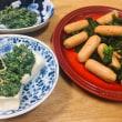 シェア畑だより 春菊味噌豆腐レシピ(⋈◍>◡<◍)。✧♡