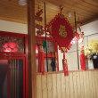 中華料理 彩華(アヤカ)