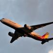 エアバス A350XWB が夕陽に染まる離陸シーン  ❣️  アシアナ航空 OZ0113便  仁川へ