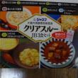 今日の食事 (12月14日)