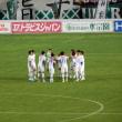 第28節 対松本 2-3 高木、中村のゴールで2度のリードを守りきれず痛恨の敗戦・・・