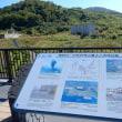 有珠山火山噴火対策視察