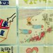 日本のテレビ局も韓国もなぜか興味なし 文在寅娘夫婦逃避行