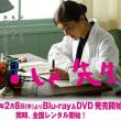 11.15市内映画上映会(いしゃ先生)