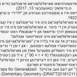 イディシュ語(Yiddish)  אַדווענטיטיאָוס פּאַראַלעלאָגראַם פּראָבלעם (מייאַ ס פּראָבלעם)