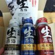 日本盛原酒ボトル缶