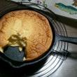 ぐりとぐら スキレットケーキ