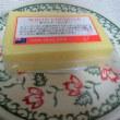 ニュージーランドチーズ