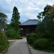 東大寺『茶の美』展に行ってきました