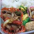 牛肉&野菜炒め