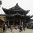 Vojagxo en la regiono Mikawa (2)