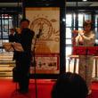 7月7日 芦屋市高齢者フェスティバル~しの笛演奏 中止のお知らせ