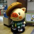 10月21日 群馬観光1日目・・・伊香保おもちゃと人形自動車博物館