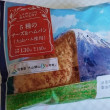 ローソン 5種のチーズ&ハムパン(大山ハム使用)