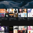 google、「YouTube Music」の日本での提供を開始