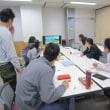 第85回「浜松授業研究の会」開催案内