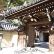 「奈良古社寺探訪」信貴山・成福院・成福院は信貴山真言宗の大本山であり、信貴山内の中心に位置し、歴史伝統ある信貴山
