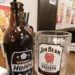 足立区千住旭町 「串だおれ 北千住店」へ行く。。。「串カツ少々&生ビール&ホッピー」