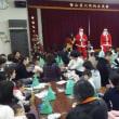 校区社会福祉協議会のクリスマスの集い