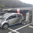 電気自動車の電費稼ぎ:最適速度は!?