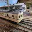 東武の荷物車 (part4 )  モニ1473 ④