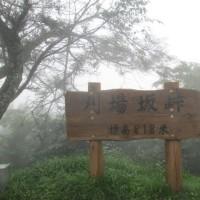 吾野-グリーンライン-武甲温泉