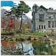 日本庭園に洋館
