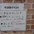 【静岡ステーションストリート in  いずてれ】で演舞しました。