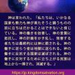 全能神の御言葉カード