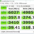 Ryzen Threadripperのメモリアクセスは「Channel - Local - NUMAモード」が吉!?