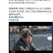 【サンデーモーニング 3/18】田中『前川さんは文科省にとって誇らしい人』(;゚Д゚)え?ラブオンザビーチに行ってたのに?ほか報道特集3/17など