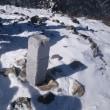 雪の武奈ヶ岳