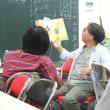 2017年10月8日(日)絵本ゆっくりコース・土井章史さんの授業内容