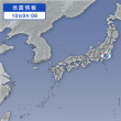 地震履歴@東京都
