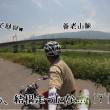【 BIKE and CAMP】いなべライド【2ring】