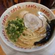 たまがった 横浜駅西口店(神奈川県横浜市西区南幸)