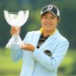 国内女子ゴルフ 黄金世代の大里桃子が初優勝