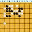 囲碁死活1055官子譜