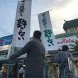 20170920 社民党松本総支部「街角トーク」@白板交差点