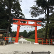京都御朱印巡り