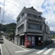 大正時代の看板建築-横山酒造店