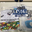 東京マラソン前日