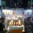 ビール祭 ~3日目~