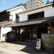 田中酒造店(取手市)