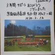 京都両洋高校サッカー部 2017年度 卒部式 & 謝恩会