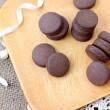 甘さ控えめ大人のココアクッキー