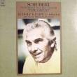 ◇クラシック音楽LP◇ルドルフ・ケンペ指揮ミュンヘン・フィルのシューベルト:交響曲第9番「ザ・グレート」