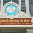 カンボジア建設省、2018年01〜09月の建設認可US$48億。