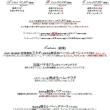 9/8(金)平日ランチメニュー
